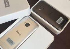 HTC One M9 mobil telefon