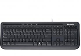 İşlənmiş klavyaturalar