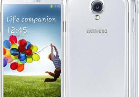 Samsung s4 mobil telefonu satilir