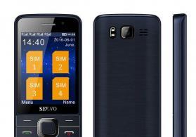 4 nömrəli telefon Servo 9500 Yeni