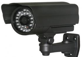 Təhlükəsizlik  kameraları və güvənlik sistemləri