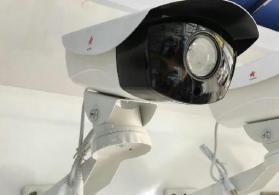 online rejimde kamera temir qurasdirilma. Temiri