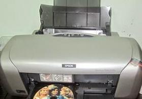 islenmis printerler