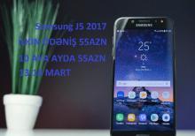 Samsung J5 2017 Pro