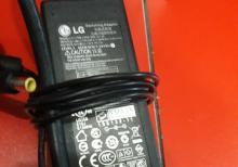 LG adapter
