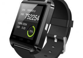 Smart Saat Yeni
