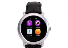 Nömrəli Telefon smart saat Z8 yeni