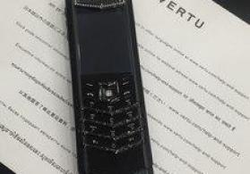 Vertu Signature Swarovski Black Collection