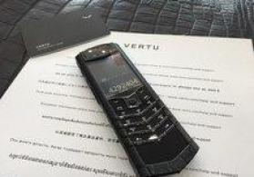 Vertu Signature Alligator Black Collection
