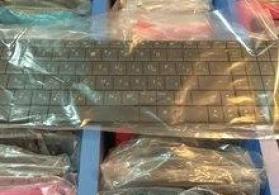 """""""Asus X53"""" klaviaturası"""