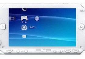 Sony PSP satılır