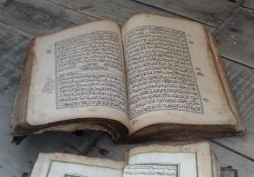 Qedimi Qurani-Kerim