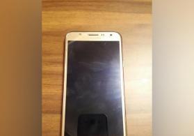 J7  gold rengde telefon satilir