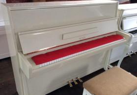 Продажа пианино по оптовым ценам