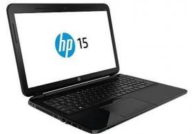 HP core i5 notebook satılır