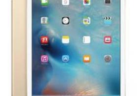Apple iPad Pro 12.9 4G, 128GB