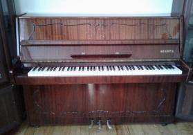 """Pianino """"AKKORD"""""""