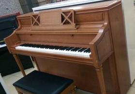 """Pianino """"yamaha"""" akustik konsol piano"""
