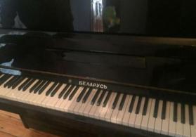 Pianino belarus markali