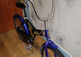 velosiped 20-lik