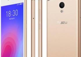 MEIZU M6 Gold 32 GB
