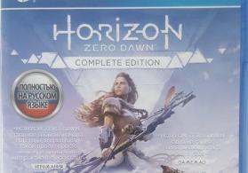 Horizon Zero Dawn oyun diski.