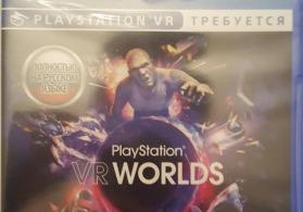 """VR Worlds"" oyun diski."