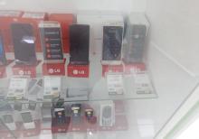 Ucuz telefonlar