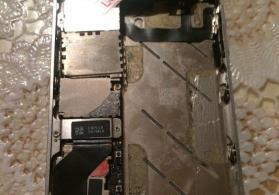 Iphone 4s Telefon iclouddadi  Zapcast kimi