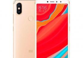 Xiaomi Redmi S2 3/32 GB Gold.