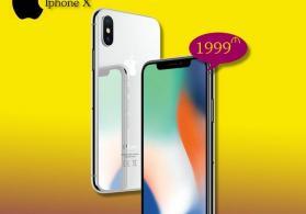 İphone X Kreditlə