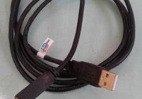 Printer üçün USB kabel