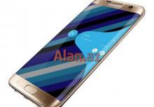 İşlənmiş Samsung S6 Edge