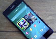 Sony Xperia Z2 Satiram