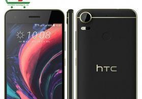 Htc Desire 10 pro telefon