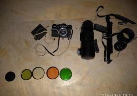 Qedimi Fotosayper Zenit FS-12
