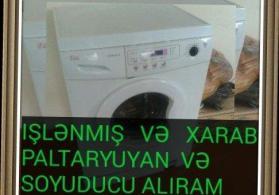Paltaryuyan Aliram