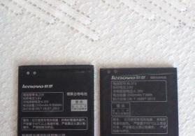 Lenovo batareyaları