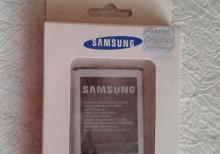 Samsung 7722 ucun  batareya.