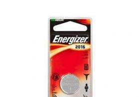 """Batareya """"Energizer 2016"""""""