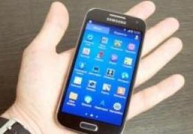 Samsung s4 mini barter !!!
