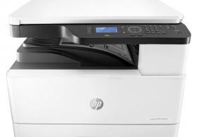 HP LaserJet MFP M436dn (2KY38A)printerın satışı