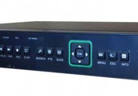 DVR, NVR, XVR – kameralar ucun recorderler