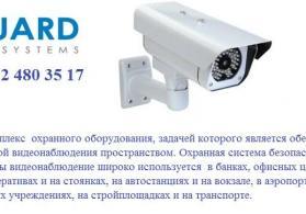 Dahua, Hikvision tehlukesizlik kamera sisteminin montaji