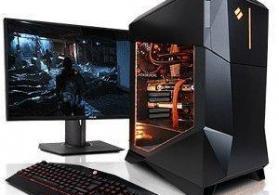Ucuz islenmis komputerler