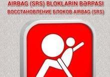 """Ремонт блоков и систем """"AIRBAG"""" и """"SRS"""""""