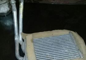 pecin radiatoru  Opel 95 ci il