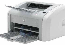 Xarab hp1020 printer