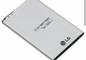 """""""LG"""" telefonu üçün batareya"""