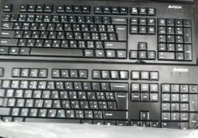 islenmis komputer aksesuarlari